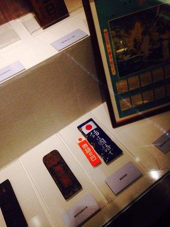 2-28 Memorial Museum : 日本の統治時代の品も展示されています。撮影OKの施設です。