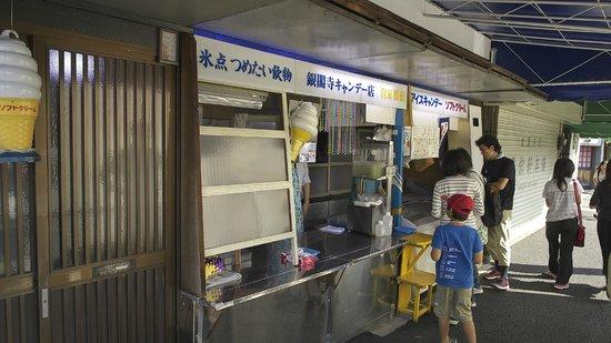 Ginkakuji Candy Shop
