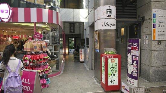 Misuyabari
