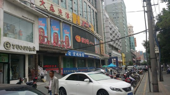 Lastminute hotels in Yining
