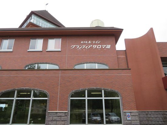 Route-Inn Grantia Saromako: ホテル外観