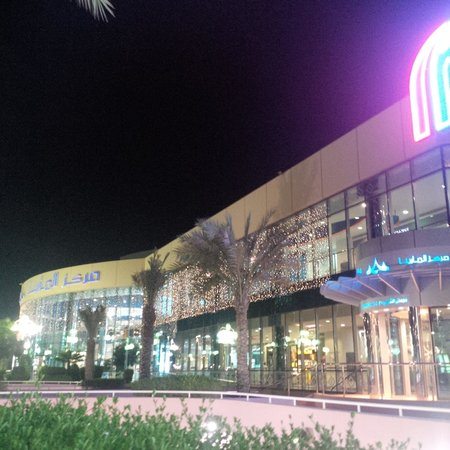 Marina Mall: Outside