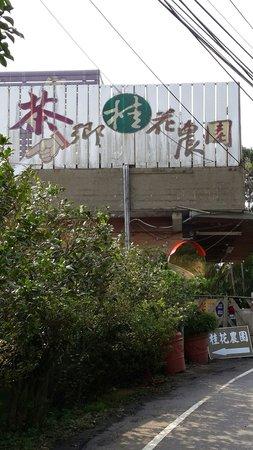Chasiang Gueihua Farm