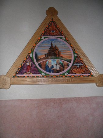 Saints Cyril and Methodius Chapel: kaplica