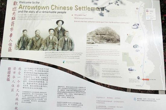 Arrowtown Chinese Settlement : Signage