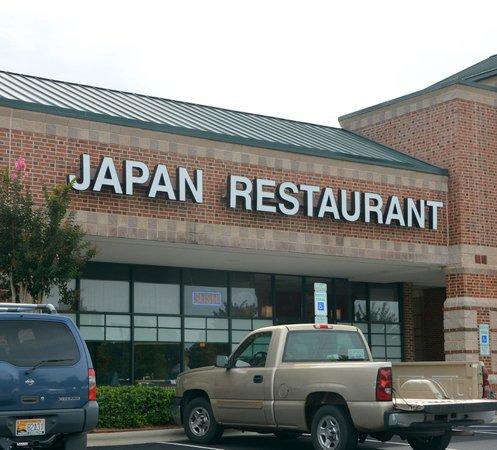 Japan Restaurant Denver Restaurant Reviews Photos