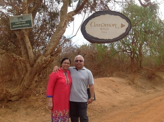 Cinnamon Wild Yala: At the gateway to wildlife watch !