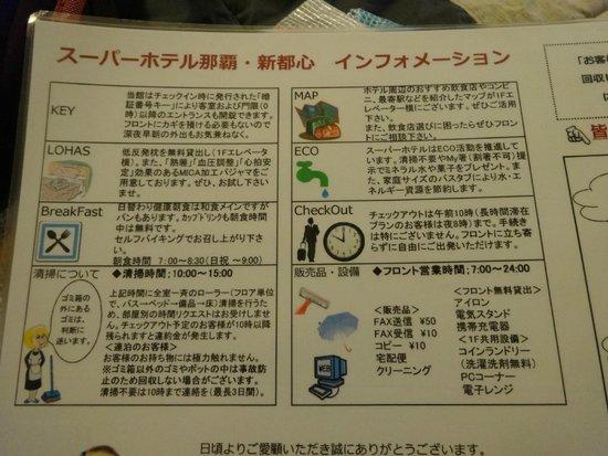 Super Hotel Naha Shintoshin: 飯店服務