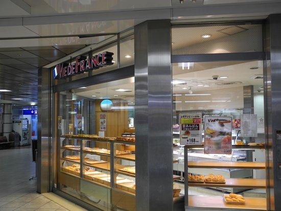 Budget Hotel Near Haneda Airport