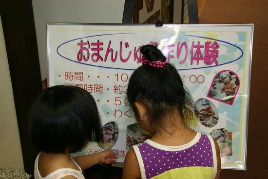Kagahan: 一人500円