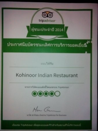 Kohinoor Indian Restaurant : really amezing food...