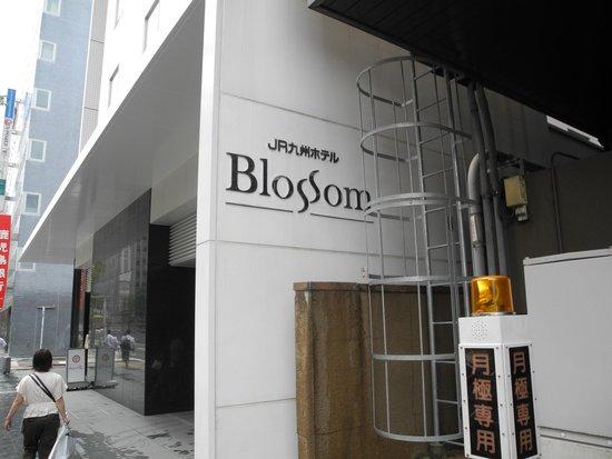 JR Kyushu Hotel Blosson Hakata Chuo: 外観