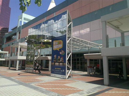 Hong Kong Science Museum : Frontage