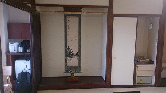 Ryokan Tanabe : la zona
