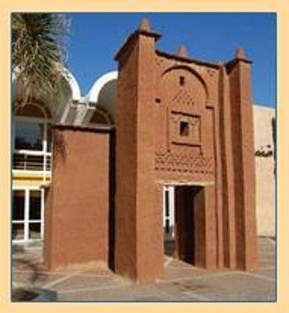 Musee du Patrimoine Amazigh d'Agadir