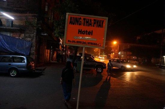 Aung Tha Pyay Hotel: here