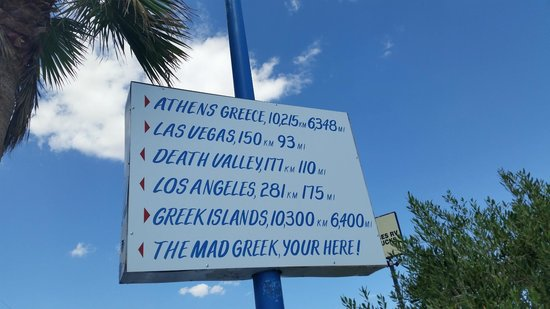 The Mad Greek: Spelling may not be their forte, but it's a fun place to eat.