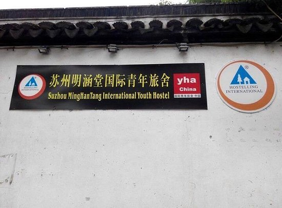 Minghantang International Youth Hostel : Hostel