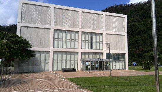 Amami City Amami Museum