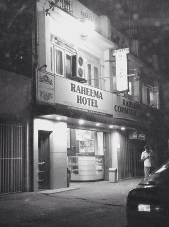 Raheema Hotel