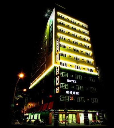 Kindness Hotel - Xiongzhong: 飯店外觀