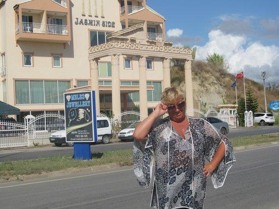 Jasmin Side Hotel : вход в отель!!))))))