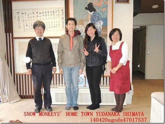 Shimaya Ryokan: With Yumoto-San at lobby