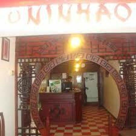 Ninhao Chinese Restaurant AC: WELCOME TO NINHAO CHINESE RESTAURANT