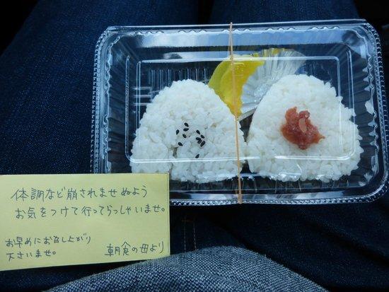 Shizunai Japan  city photos gallery : Eclipse Hotel Shizunai: 朝食でお腹いっぱいなのに、お昼 ...