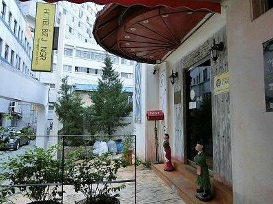 Hotel Biz Jongno Insadong: 入口