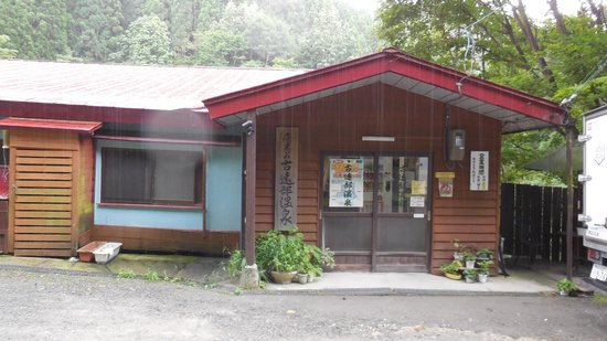Furutobe Onsen