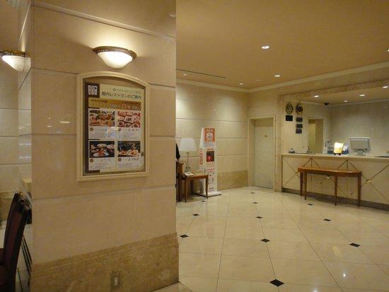 Hotel Cadenza Hikarigaoka : フロント