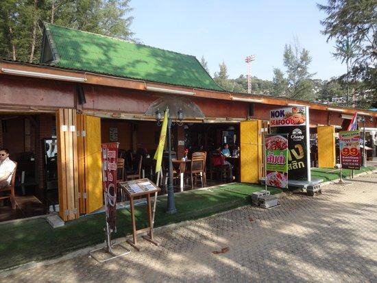 Nok Seafood Restaurant : Nok's
