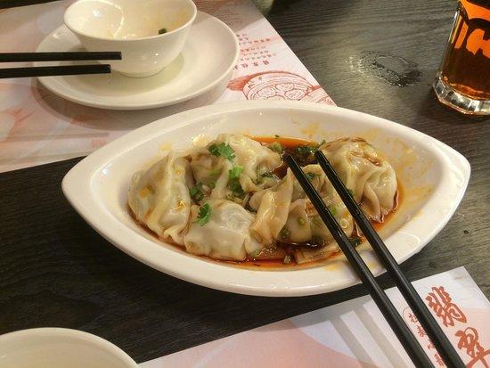 Crystal Jade La Mian Xiao Long Bao (IFC) : Chilli wontons