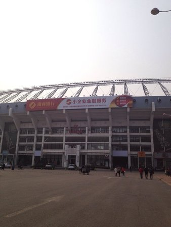 A-hotel Workers Stadium Beijing: Looks amazing