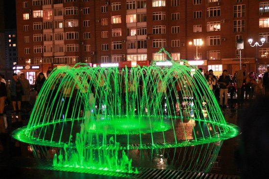 Singing Fountain