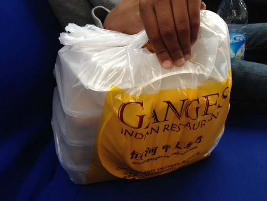 Ganges Indian Restaurant : Takeaway...mouth watering Biryani