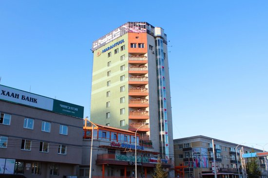 Photo of Narantuul Hotel Ulan Bator