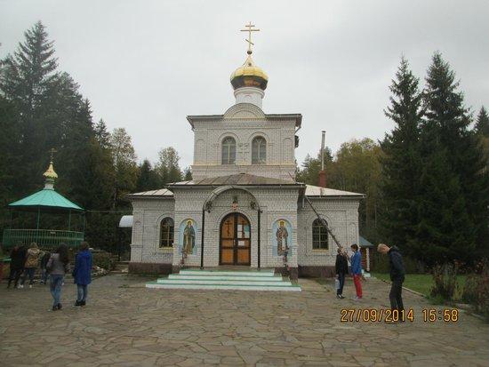 Tver Oblast, Rosja: Оковецкий источник, сентябрь 2014
