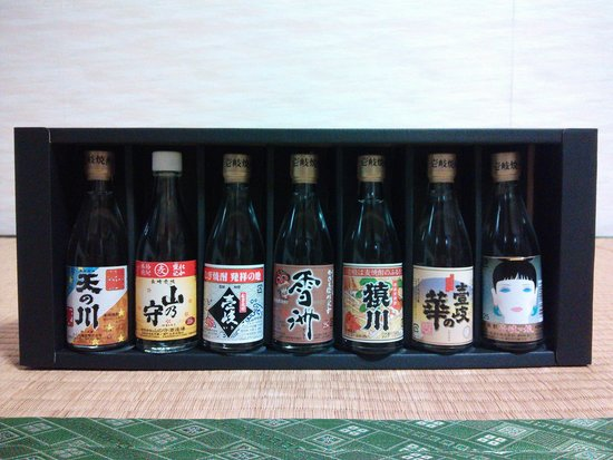 Ikijima : spirits of iki island
