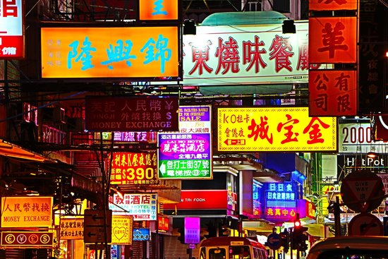 Detailed map of hong kong tourist attractions? Travel guide.