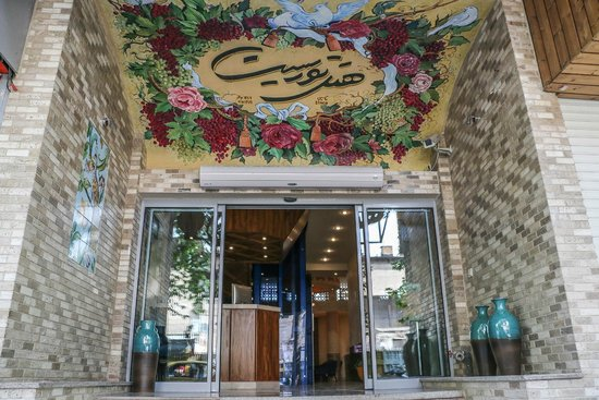 Photo of Esfahan Tourist Hotel