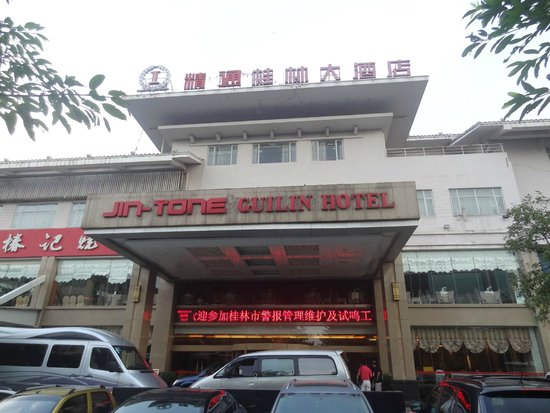 Jintone Guilin Grand Hotel: Exterior of the hotel