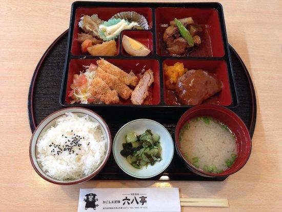 Kagoshimakurobuta Roppakutei : 六八亭黒豚膳