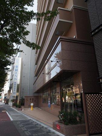 Toyoko Inn Umeda Nakatsu 2