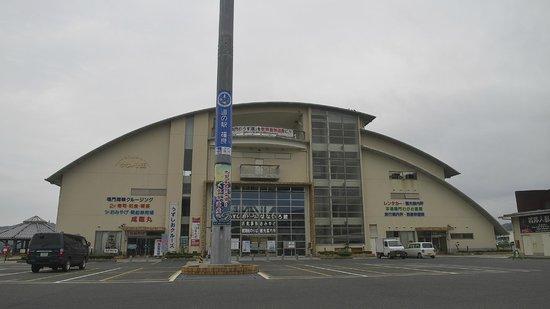 Michi-no-Eki Fukura (Uzushio Dome Nanairokan)