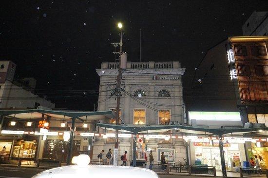 Cara Ragazza: In Japan, an Italian