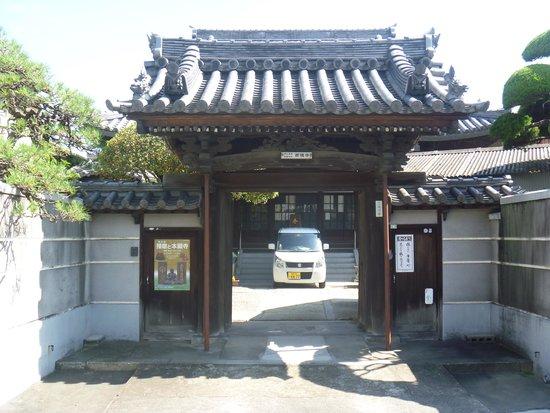 Saitokuji Temple