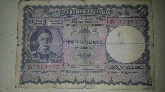 Clarence, นิวยอร์ก: antique money note printed on 1945 under British Government...my contact Mail:marasinha95@gmail.