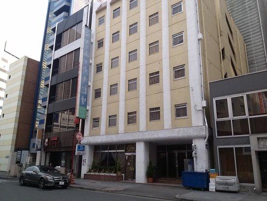 City Hotel Nagoya: ホテル外観